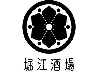 堀江酒場 ロゴ
