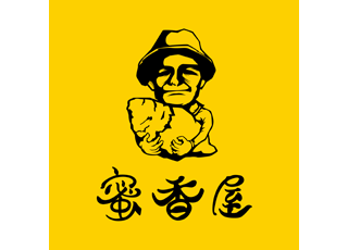 蜜香屋&soil kitchen ロゴ