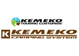 Kemekoキャンピングシステム