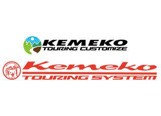 Kemekoツーリングシステム