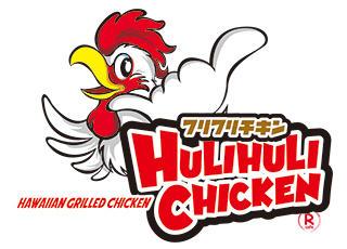 R HULIHULI CHIKEN ロゴ